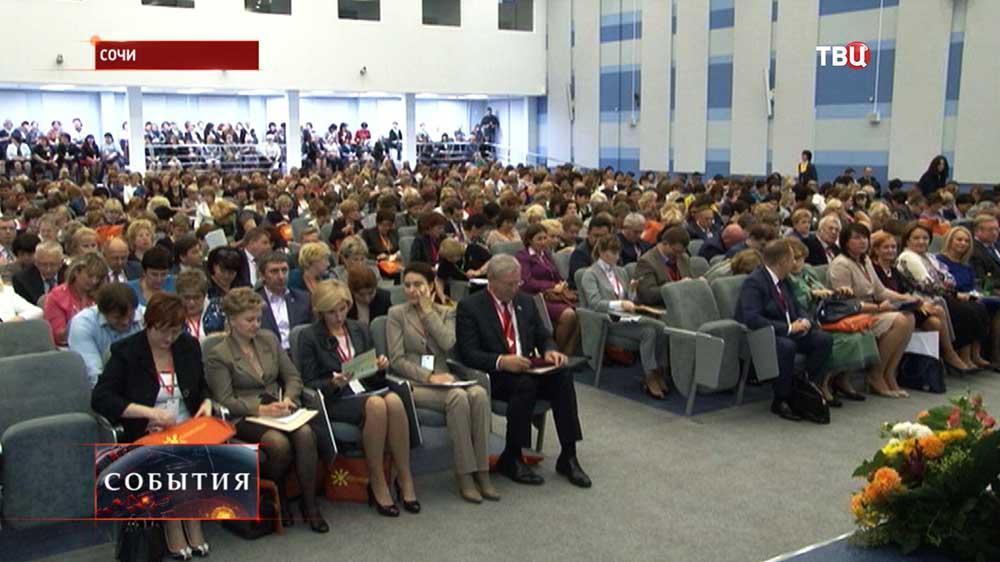 Форум в Сочи