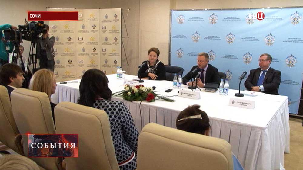 Всероссийский съезд работников дошкольного образования в Сочи