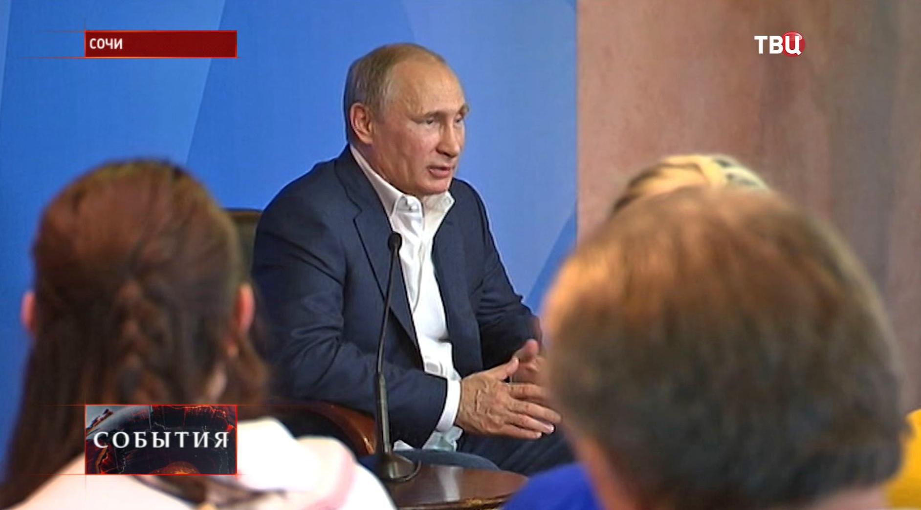 Владимир Путин на встрече с членами Ассоциации студенческих спортивных клубов
