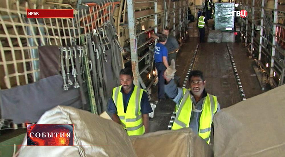 Гуманитарный груз из России доставлен в Ирак