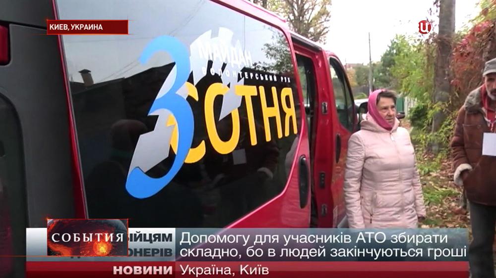 Машина с гуманитарной помощью для украинской армии