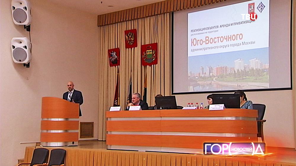 Презентация объектов ЮВАО, выставленных на земельно-имущественные торги