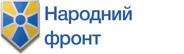 """""""Народний фронт"""" підтримує вибори за відкритими списками, - Максим Бурбак (відео)"""