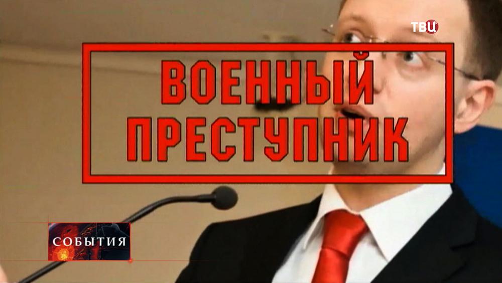 """Предвыборная акция хакеров """"Киберберкута"""""""