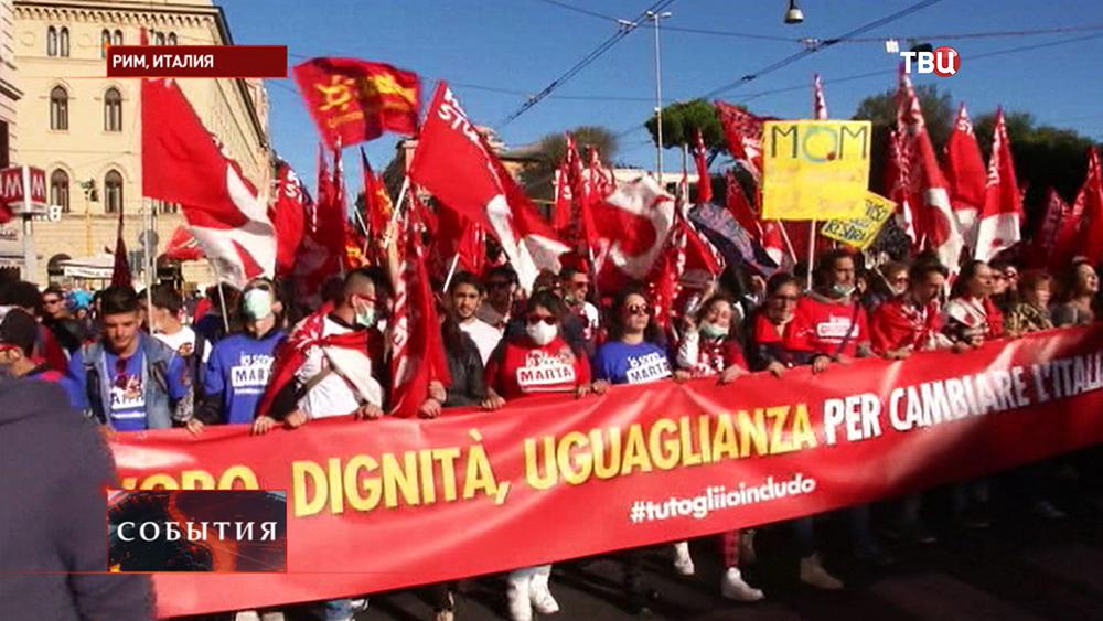Митинг итальянских профсоюзов
