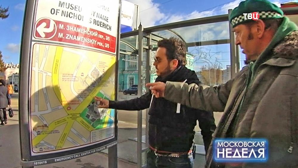 Иностранцы смотрят карту Москвы