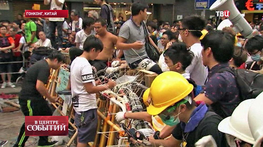 Баррикады на улицах Гонконга