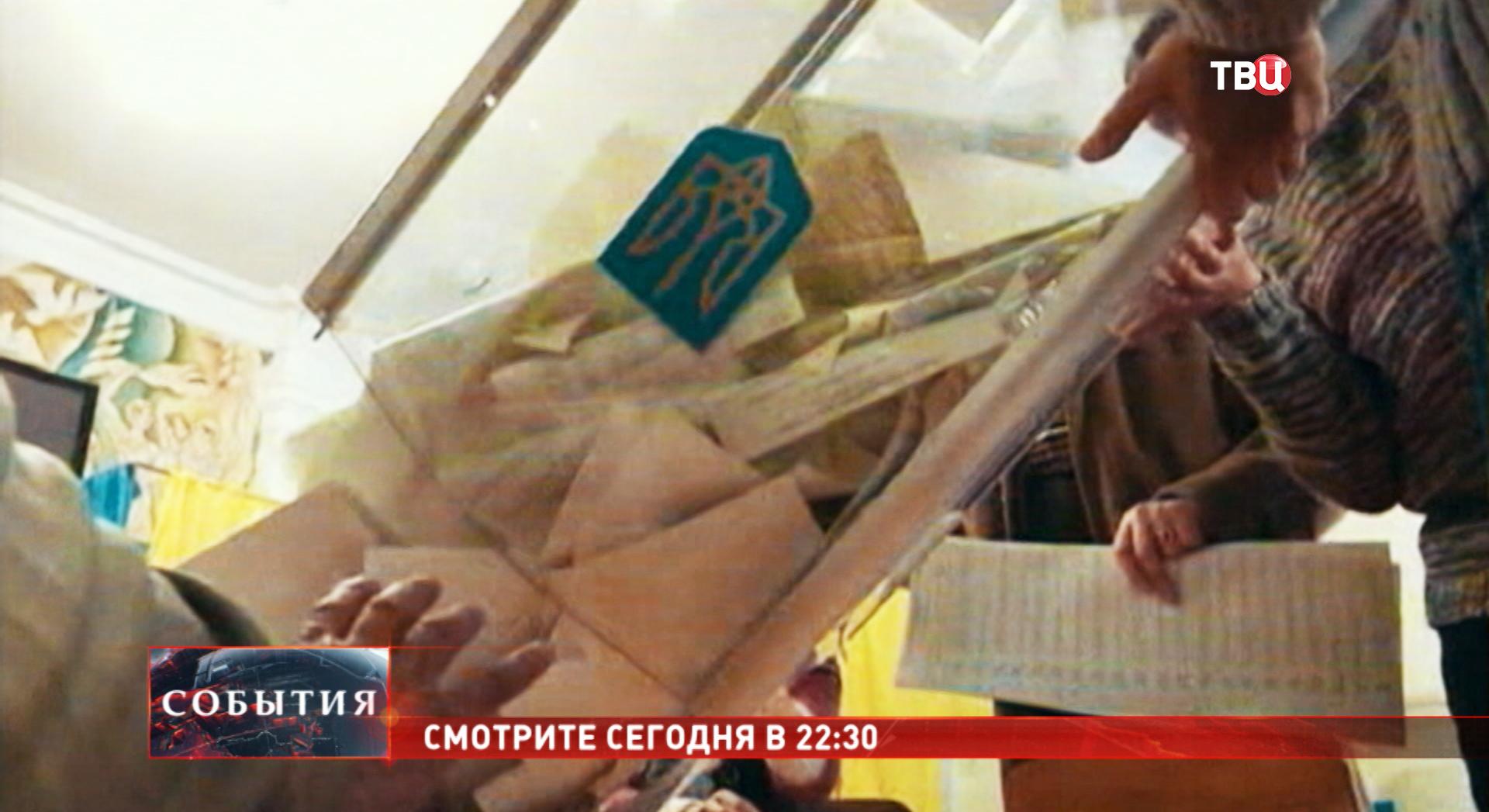 """Специальный репортаж """"Украина. Выбор сделан?"""""""