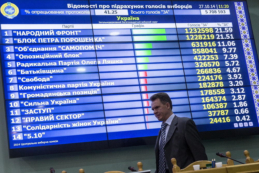 Объявление результатов досрочных выборов в Верховную Раду Украины