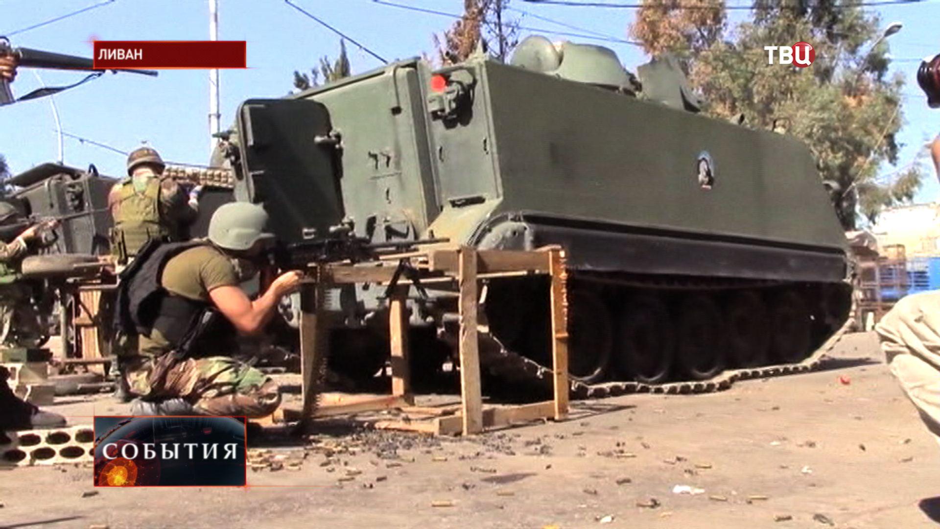 Боевые действия в Ливане
