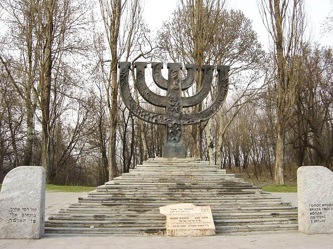 """Мемориал """"Менора"""" в Бабьем Яру в память о погибших евреях"""