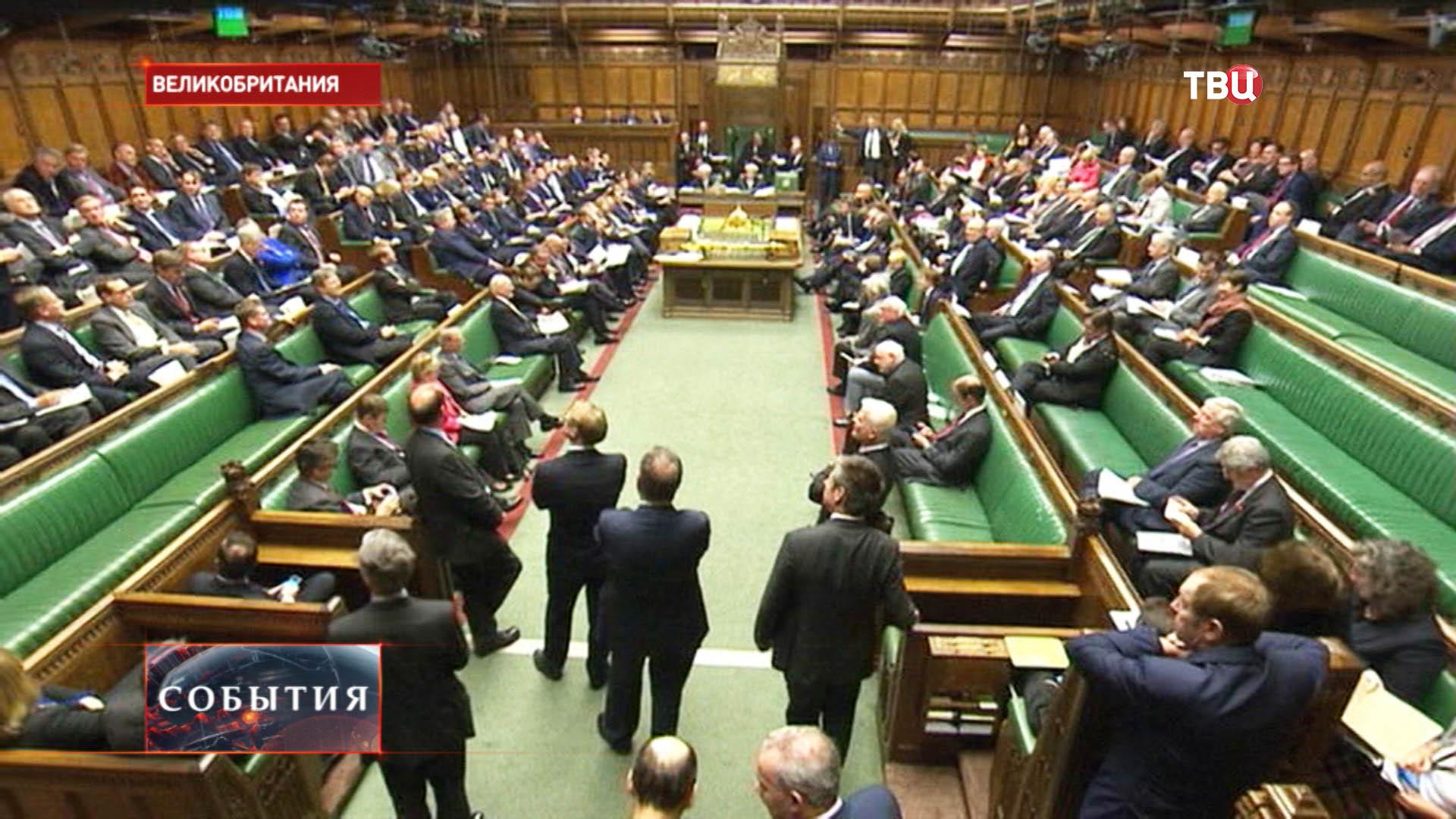 Заседание Парламента Великобритании