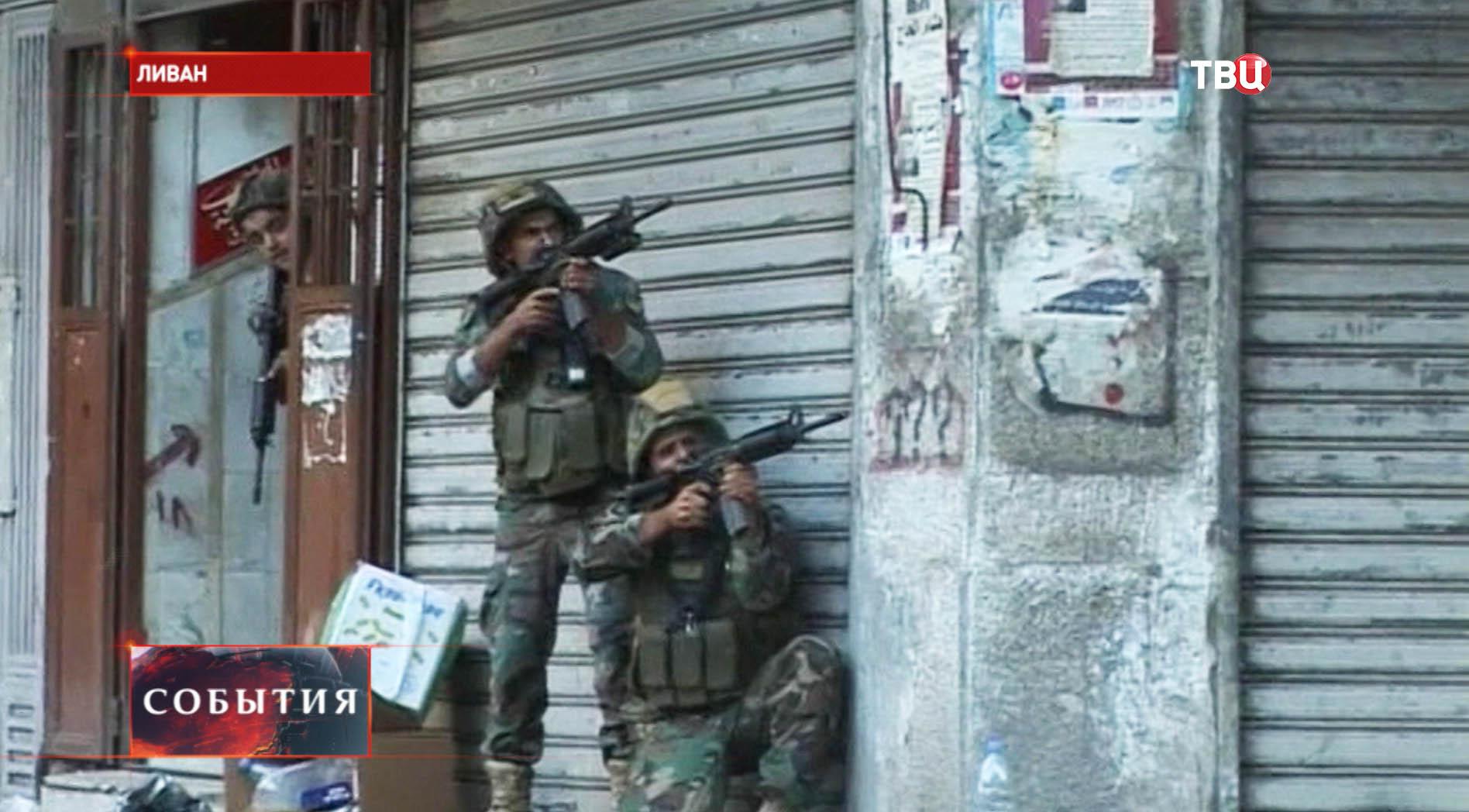 Военные действия в Ливане
