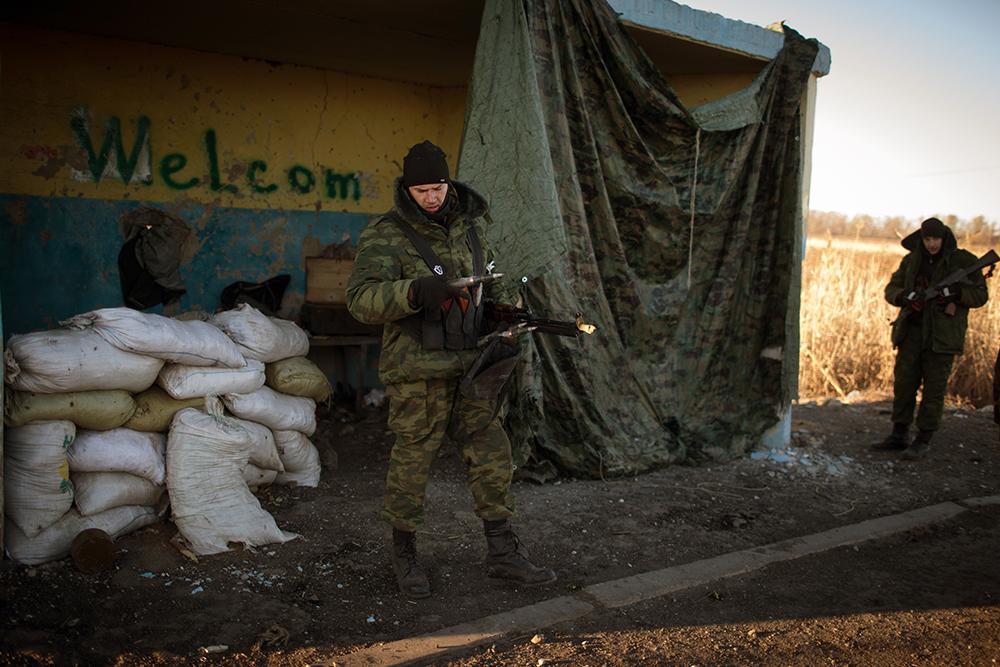 Ополченцы на 32-м блокпосту в районе села Смелое