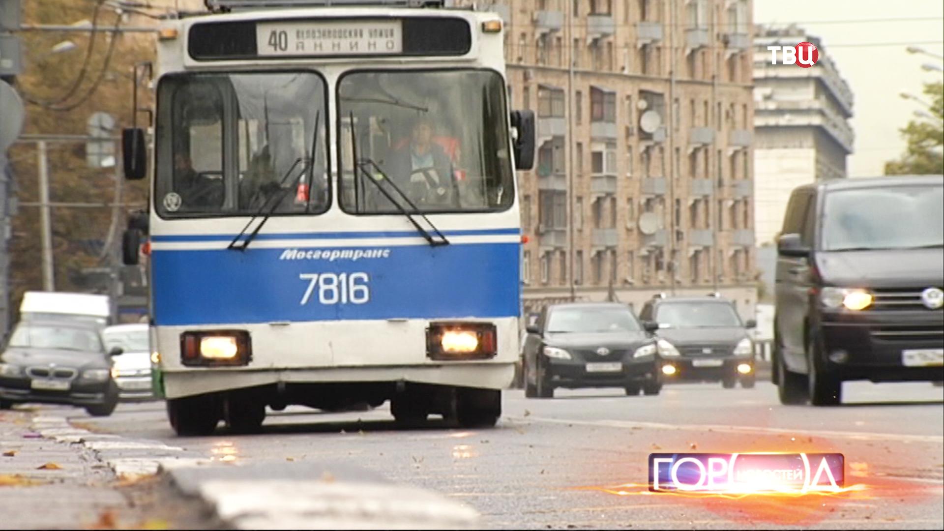 Наземный общественный транспорт