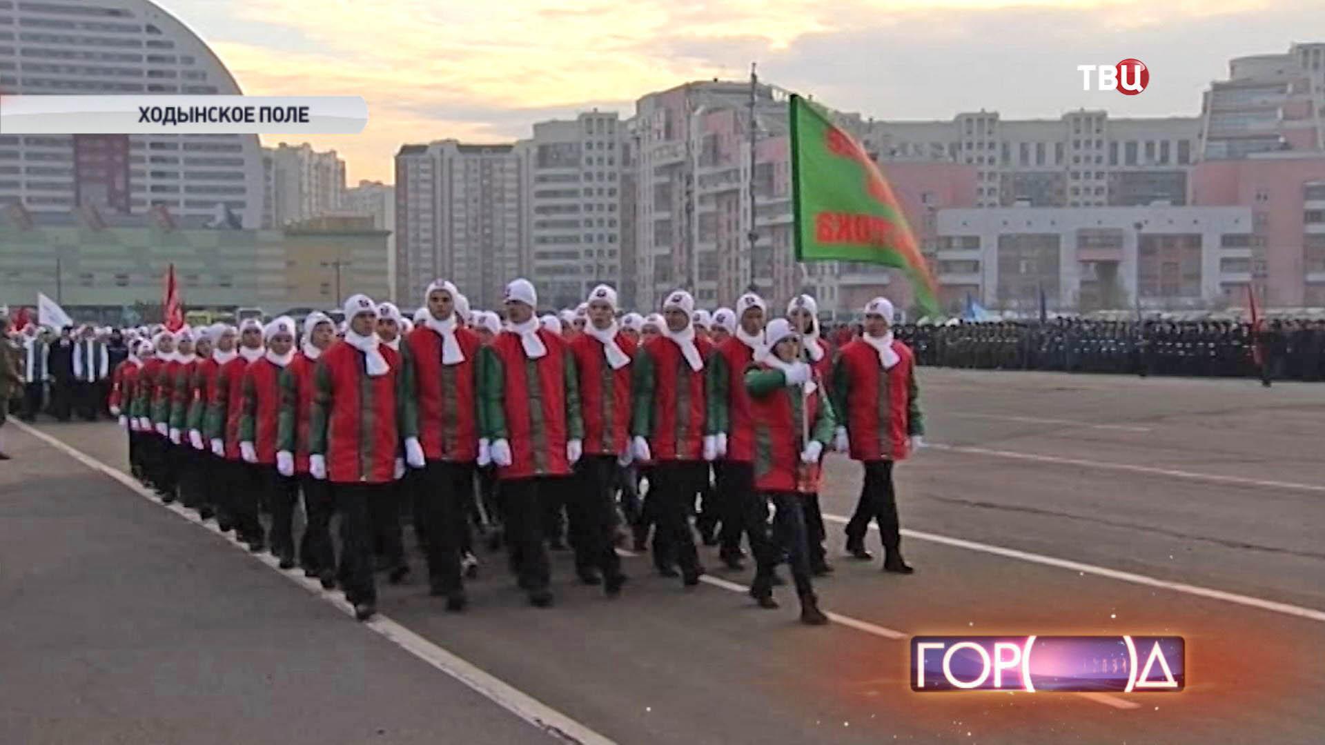 Репетиция парада