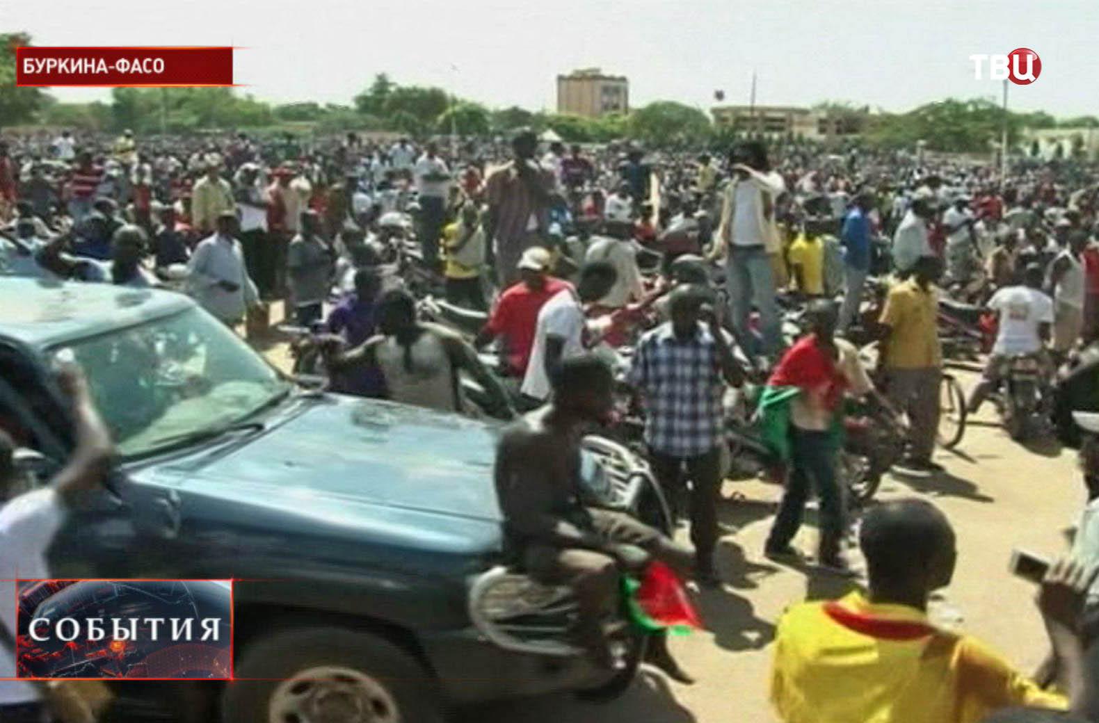 Митинг в Буркина - Фасо
