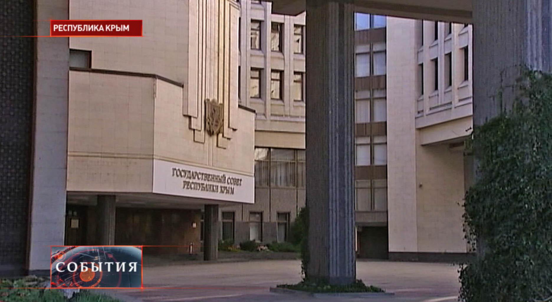 В Госдуму внесён законопроект о развитии Крымского федерального округа