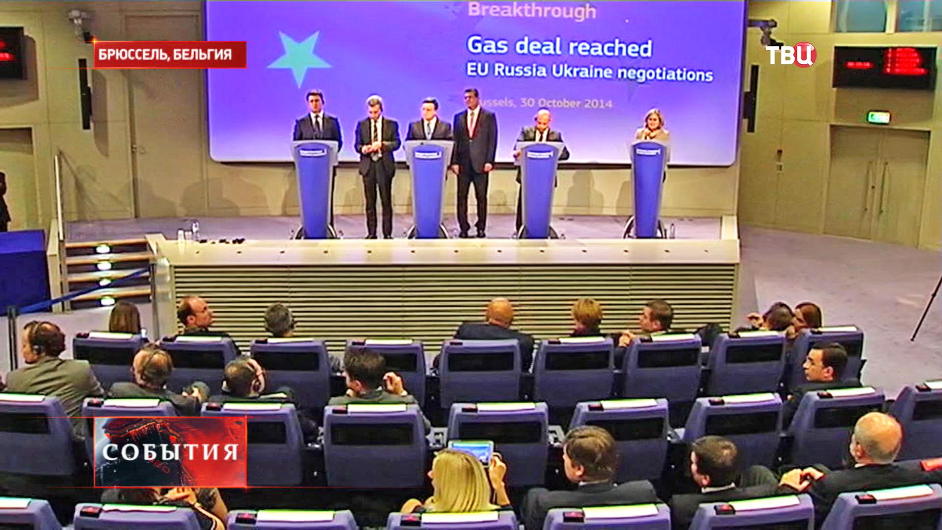 Саммит по газовому вопросу в Брюсселе