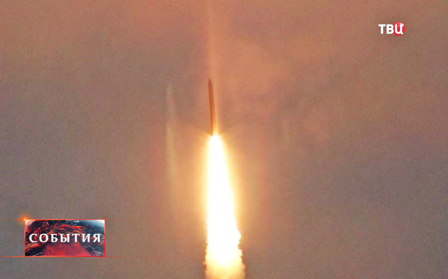 """Запуск межконтинентальной ракеты """"Тополь-М"""""""