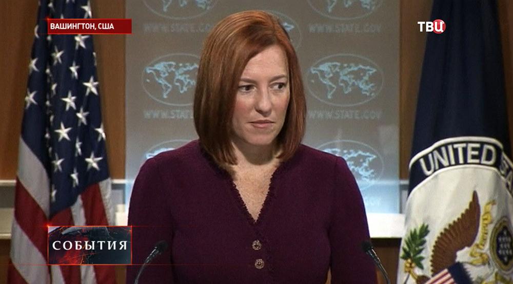 Представитель госдепартамента США Дженнифер Псаки