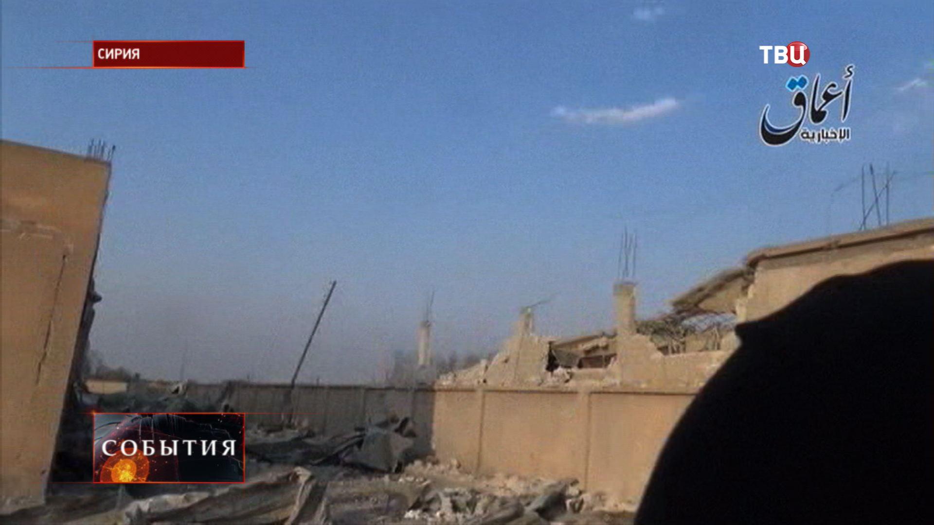 Боевы действия в Сирии