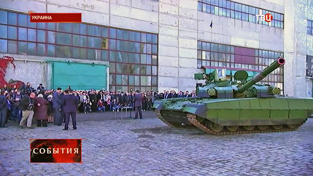 Обороностроительный завод на Украине