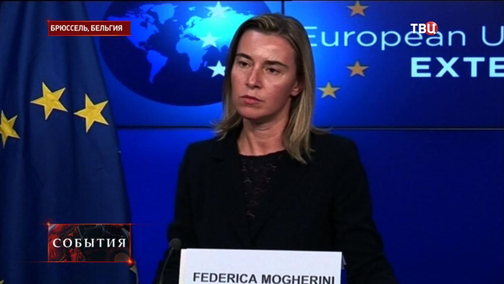 Министр иностранных дел Италии Федерика Могерини
