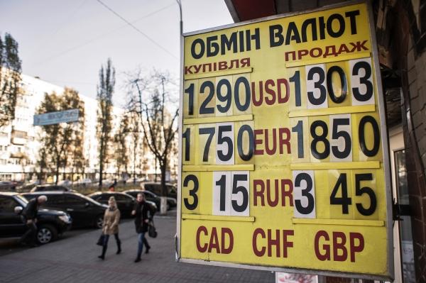 Курс валют на Украине