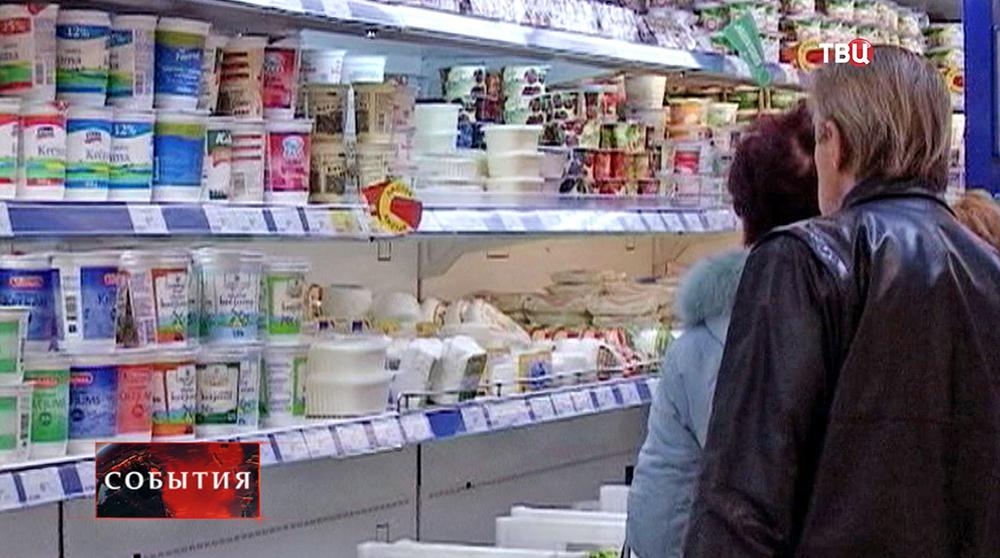 Молочный отдел в магазине