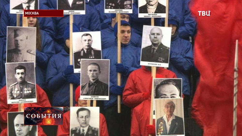 Участники торжественного марша, посвященного легендарному параду 7 ноября 1941 года