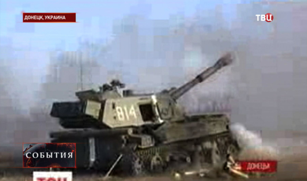 Украинская армия ведет обстрел Донецка