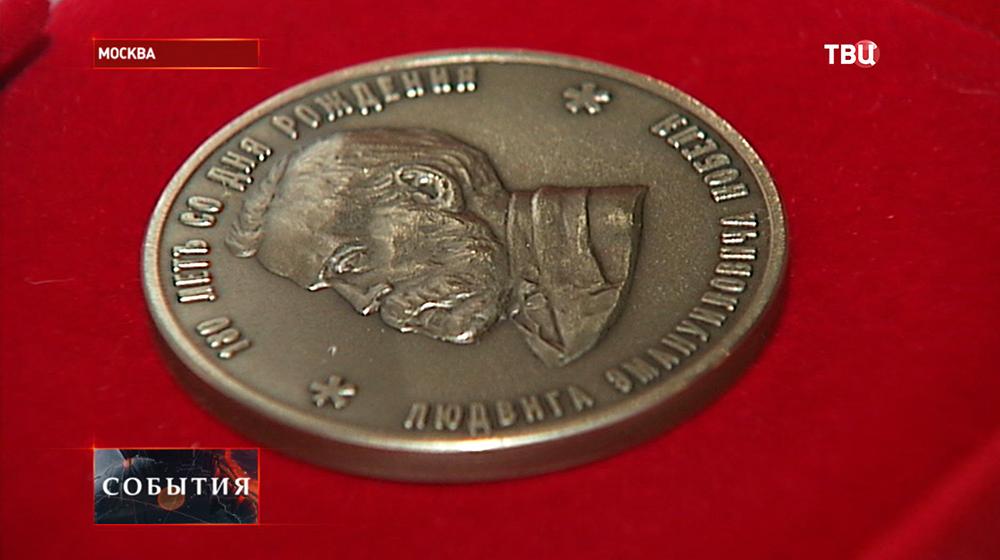 Медаль в честь 180-летия со дня рождения Людвига Нобеля