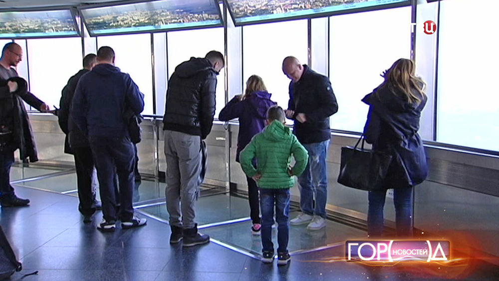 Посетители Останкинской телебашни