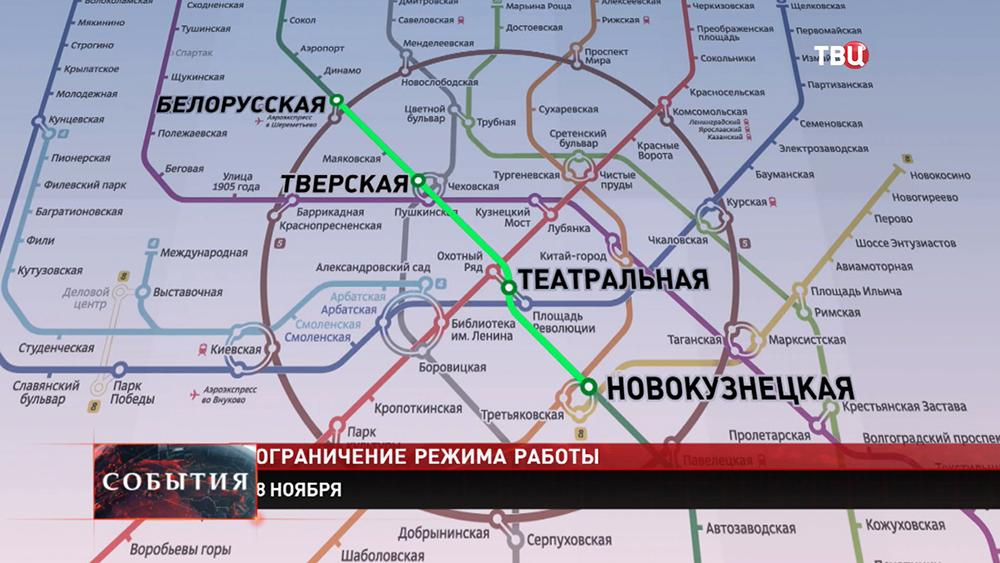 Ограничение движения на Замоскворецкой линии метро