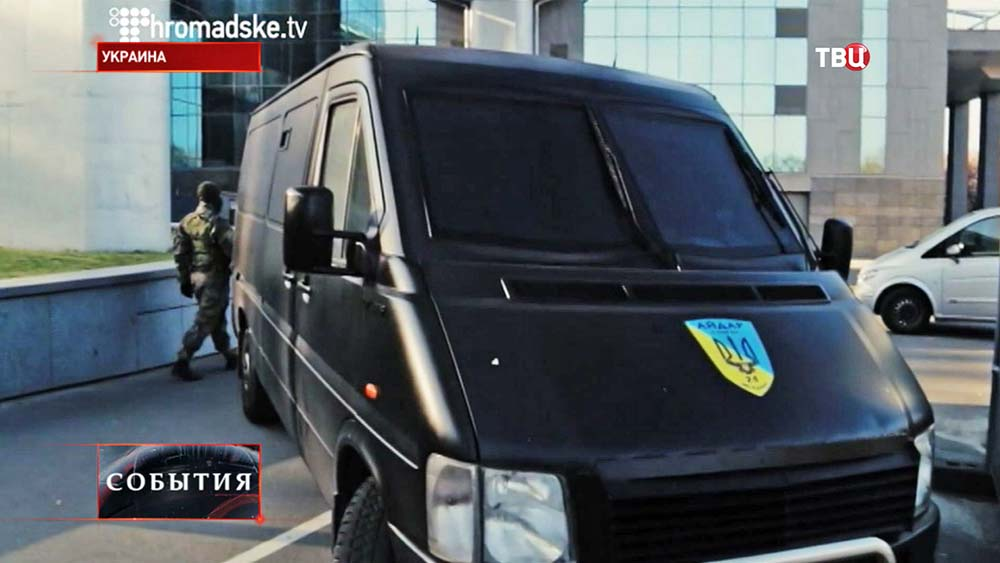 "Украинский батальон ""Айдар"""