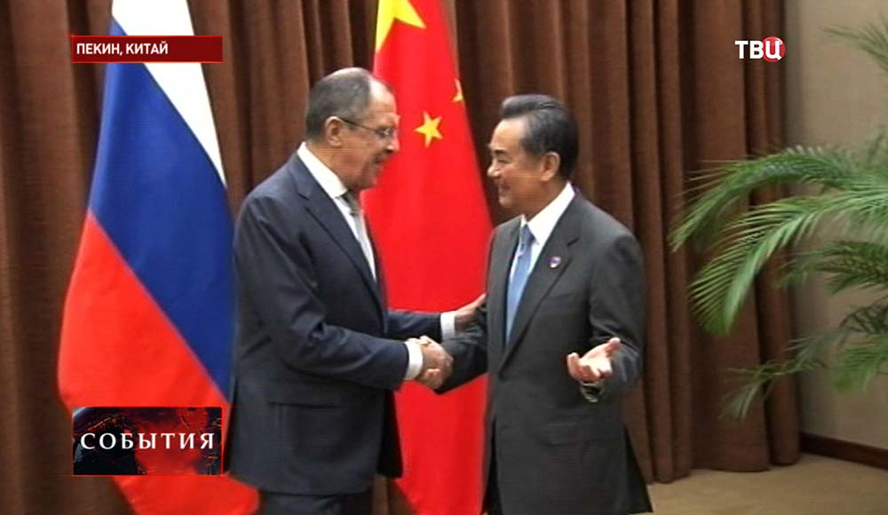 Глава МИД России Сергей Лавров и министр иностранных дел КНР Ван И