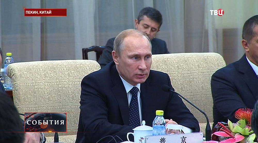 Президент России владимир Путин в Пекине