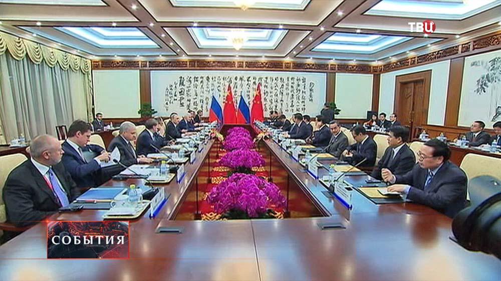 Официальный визит Российской делегации в КНР