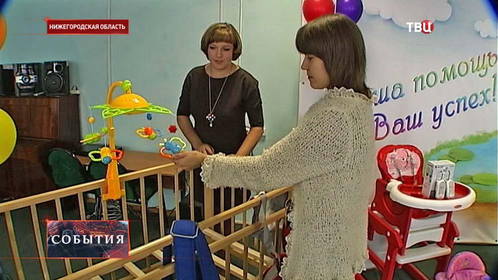 Проката детского оборудования для молодых семей