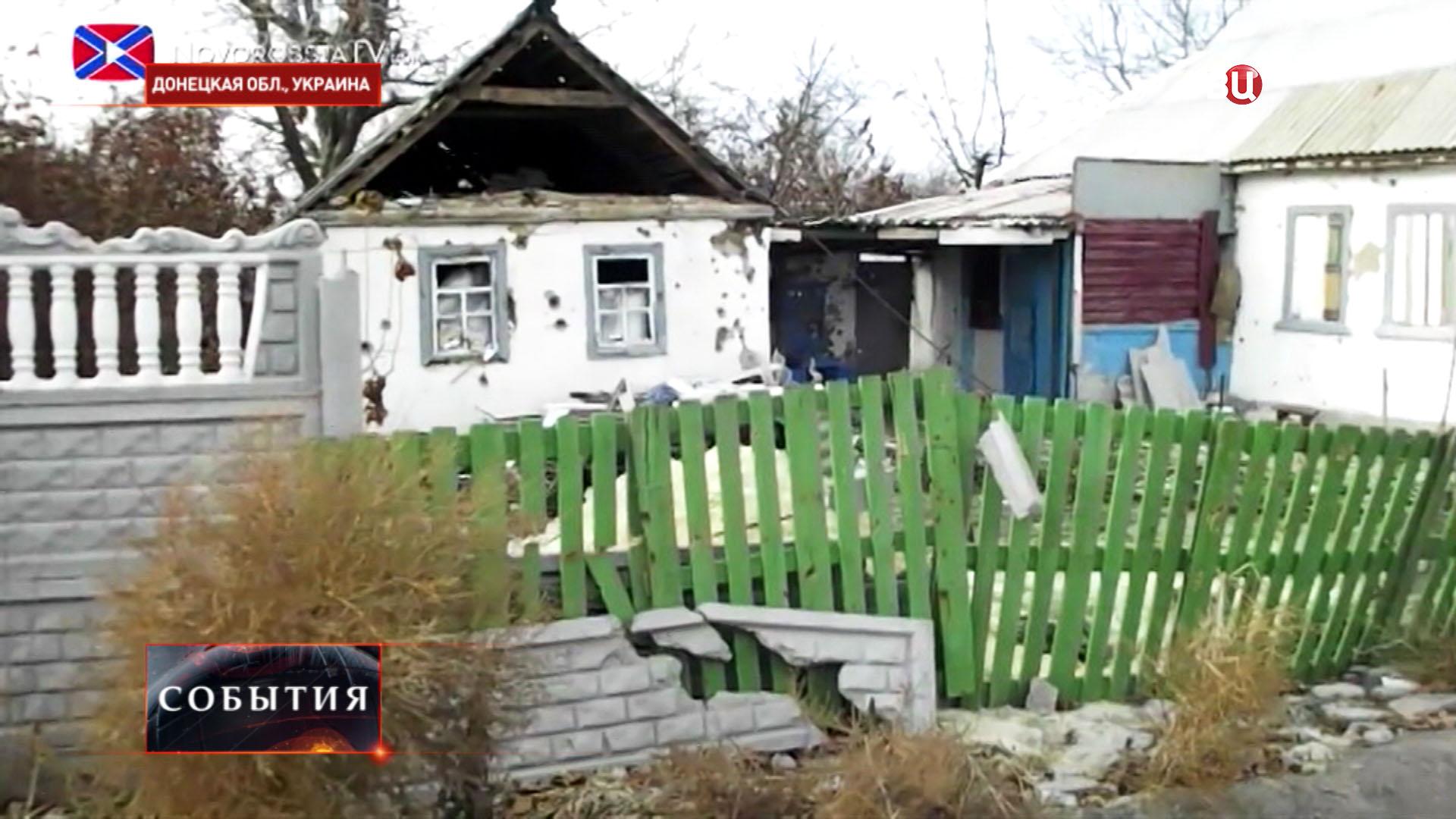 Результат артобстрела жилых домов в Донецкой области