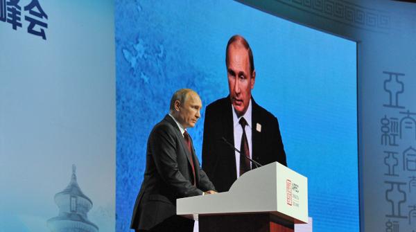 Владимир Путин выступает на заседании саммита АТЭС