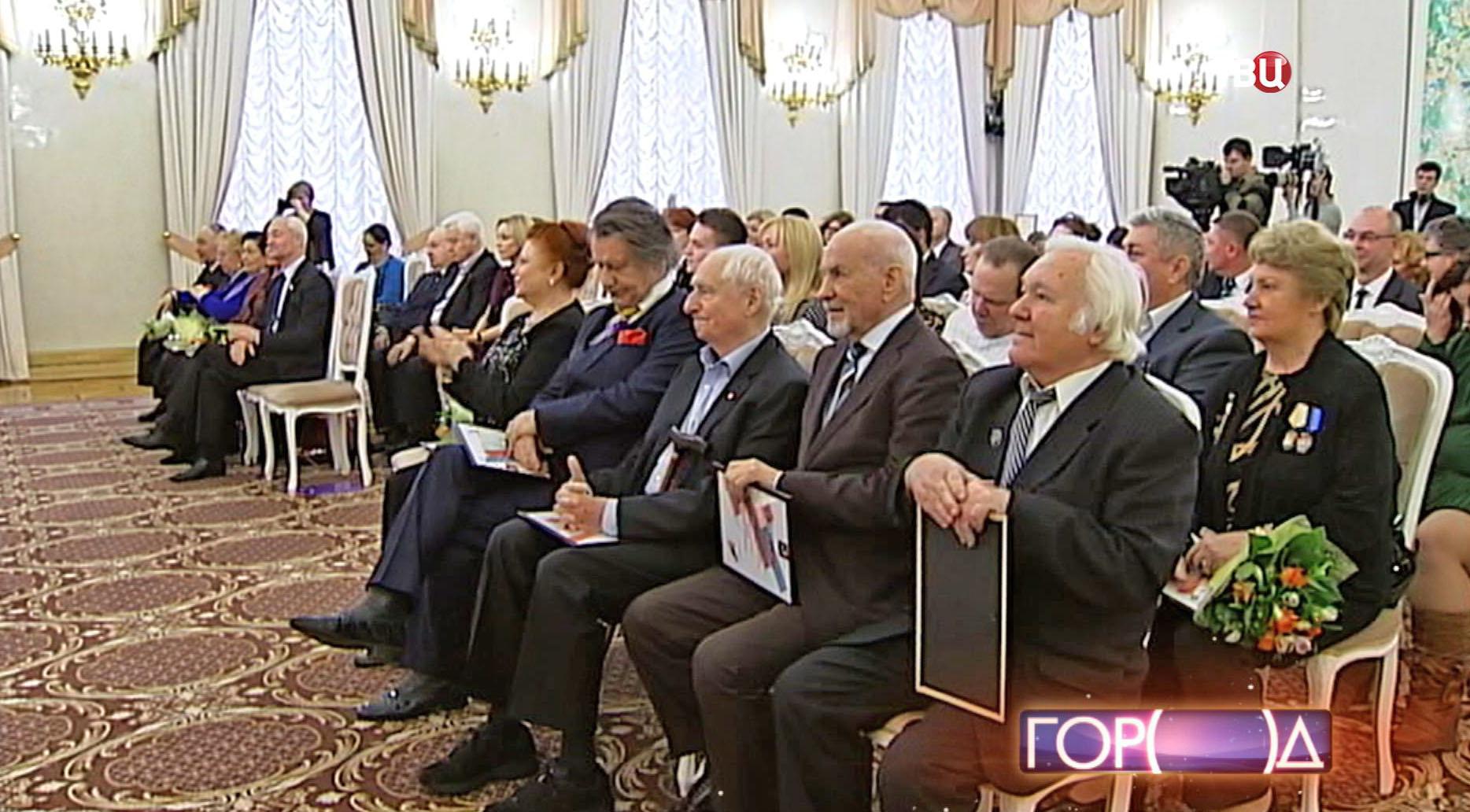 Церемония награждения деятелей культуры премиями московского правительства