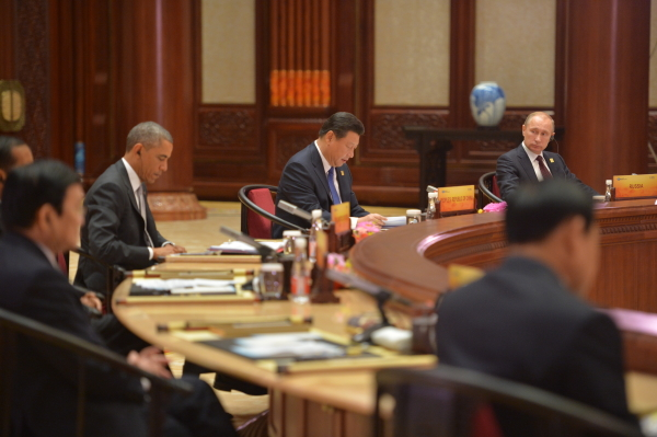 Во время рабочего заседания лидеров экономик форума АТЭС