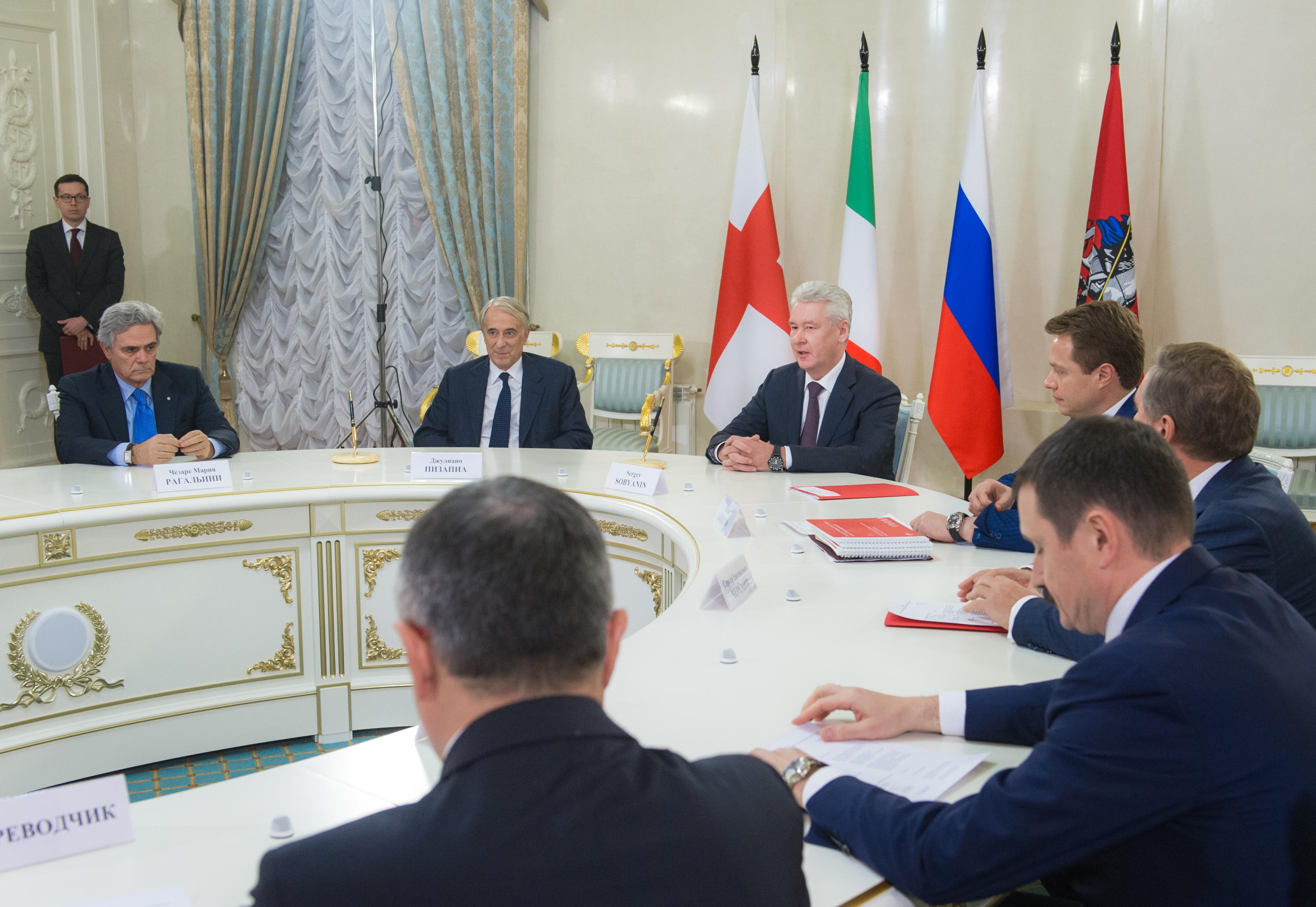 Подписание Меморандума о сотрудничестве между Москвой и Миланом