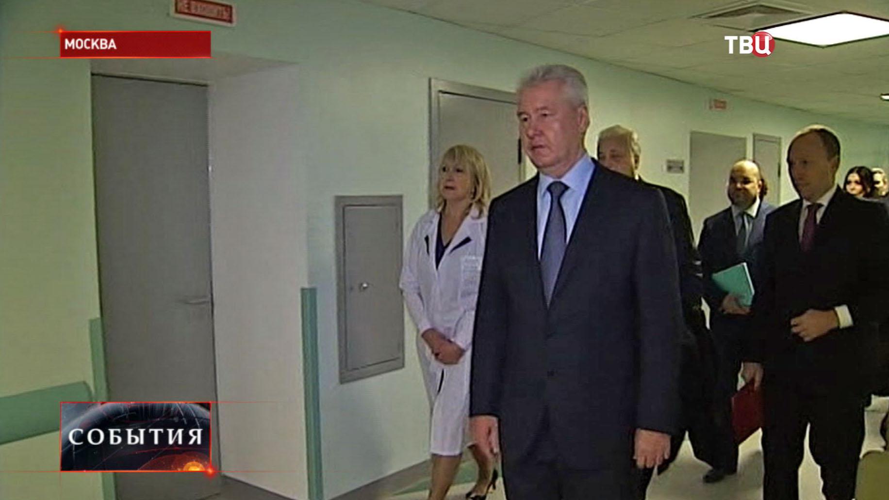 Сергей Собянин осматривает поликлинику в районе Левобережный