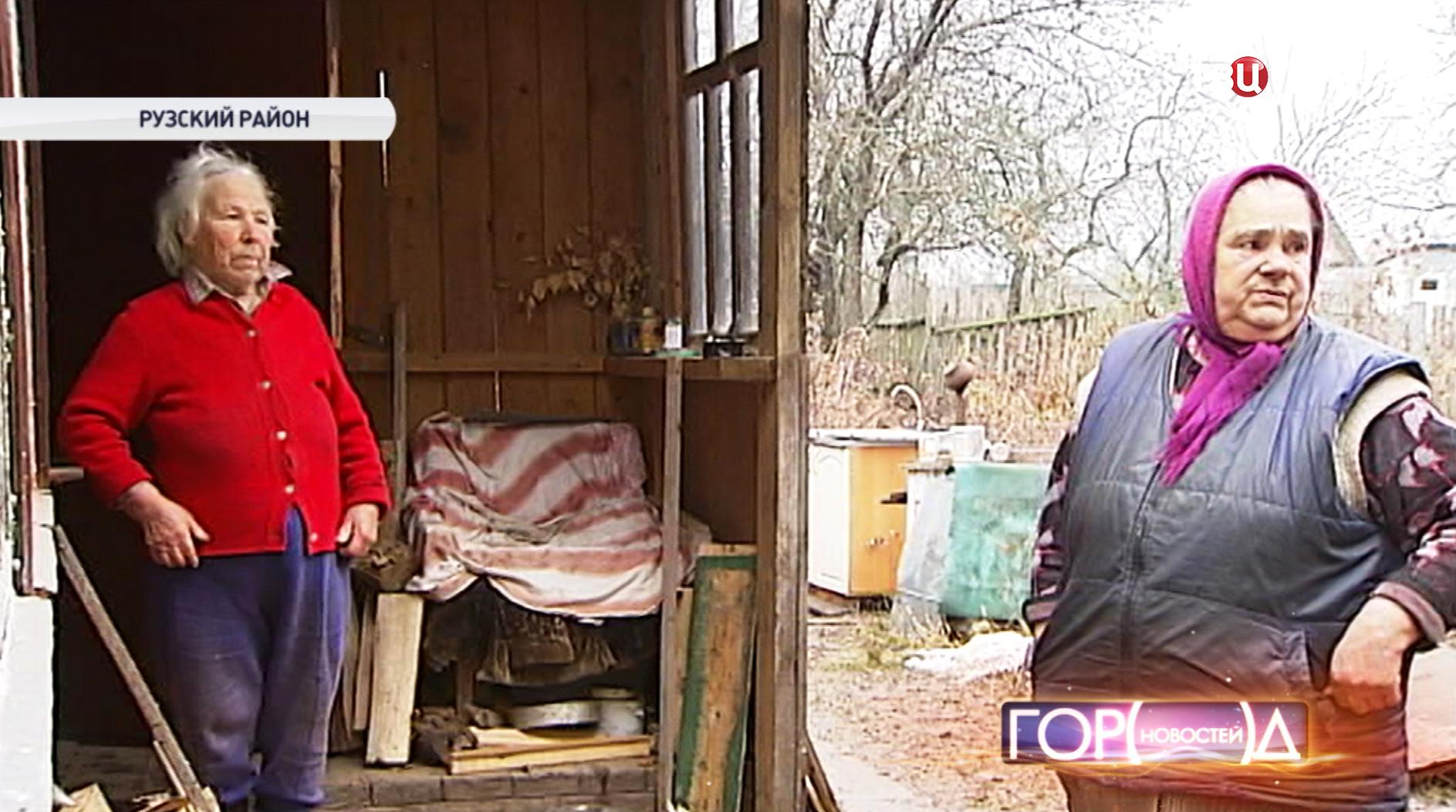 Жители деревни Костино Рузского района Московской области