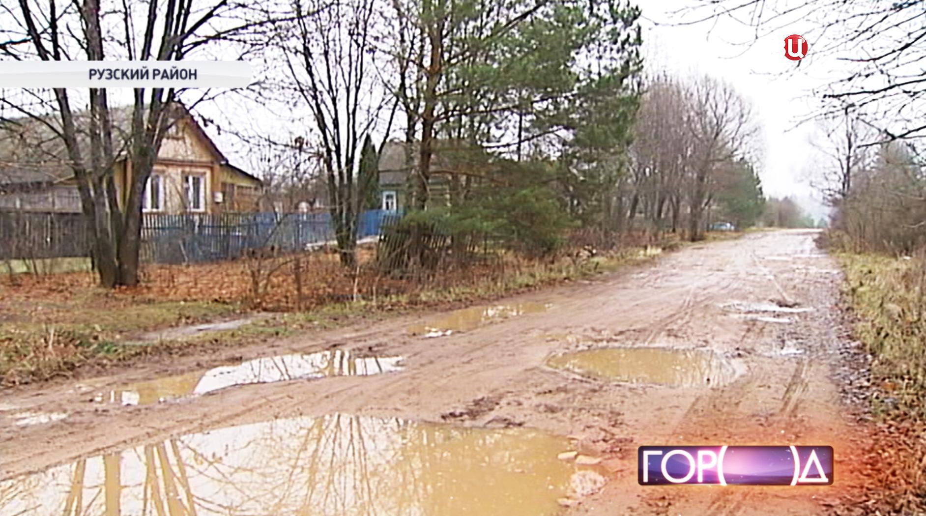 Деревня Костино Рузского района Московской области