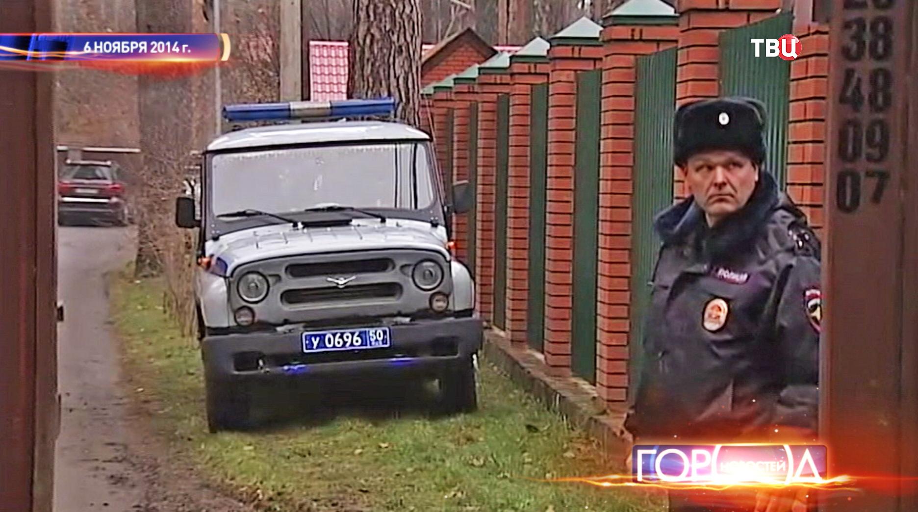Полиция в поселке Удельная Раменского района, где скрывались члены банды