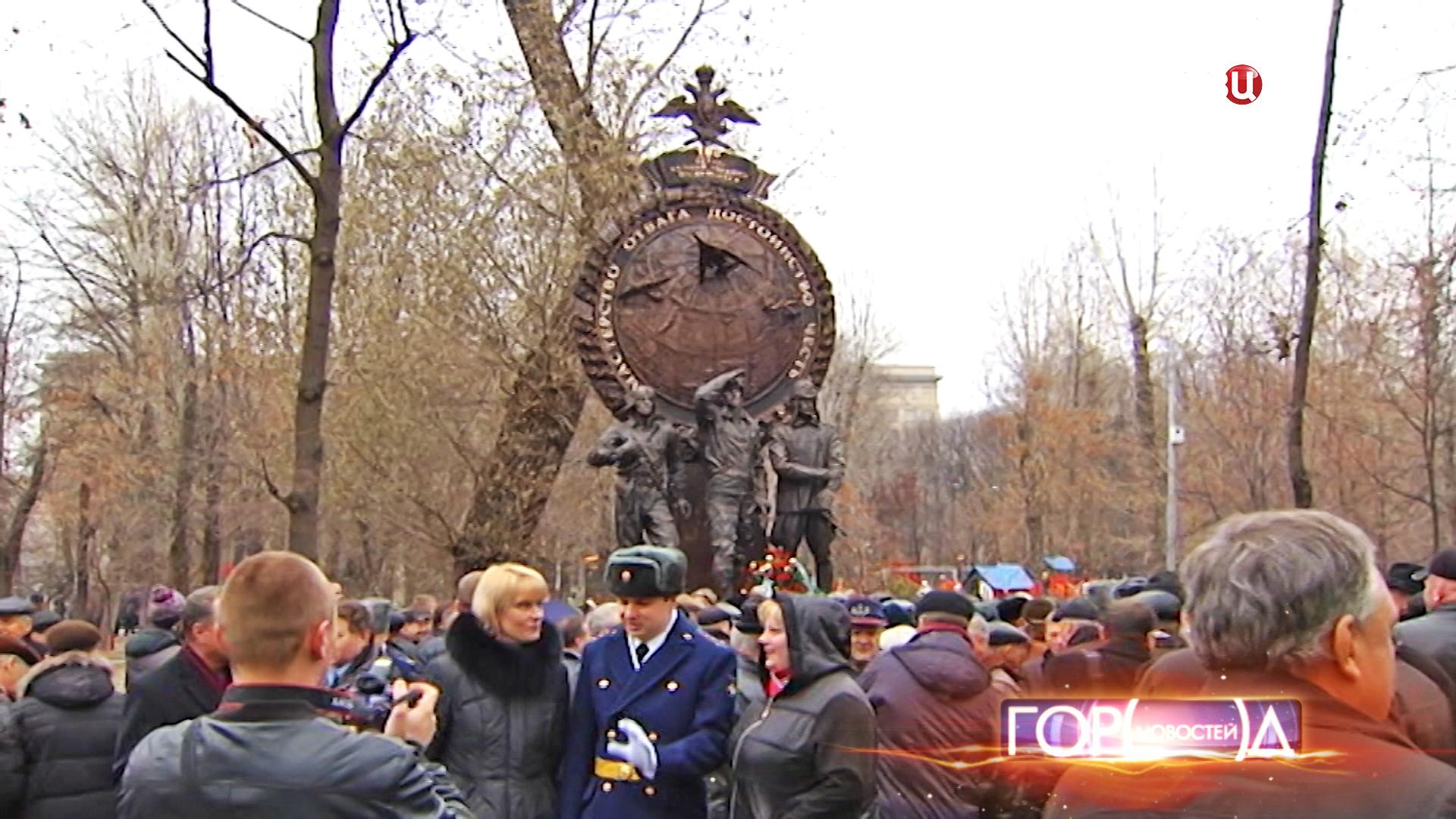 Открытие памятника Дальней авиации России